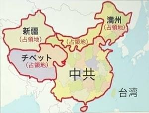中国の領土157740140093728133639.jpg